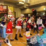 Alegre Navidad Latina Kobe 2019