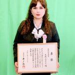 """""""Premio al Servicio Distinguido de la Prefectura de Hyogo"""" para nuestra directora"""