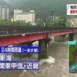 Continúan fuertes lluvias, se han emitido avisos de evacuación en varias ciudades