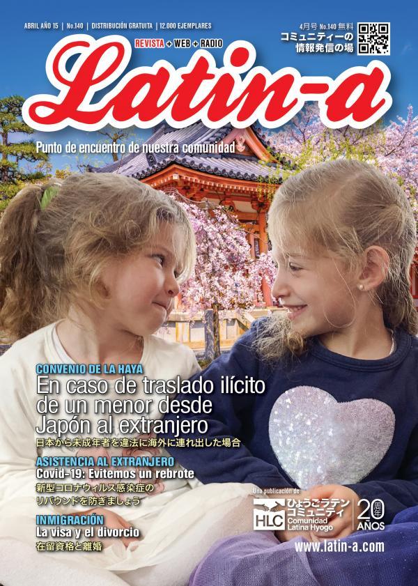 En circulación Revista Latin-a, abril 2021