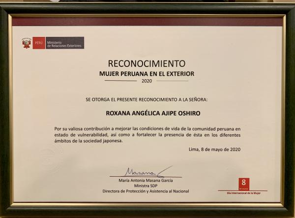 Nuestra directora recibió reconocimiento «Mujer peruana en el exterior 2020»