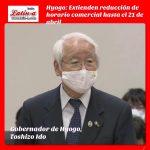 Hyogo: Extienden reducción de horario comercial hasta el 21 de abril