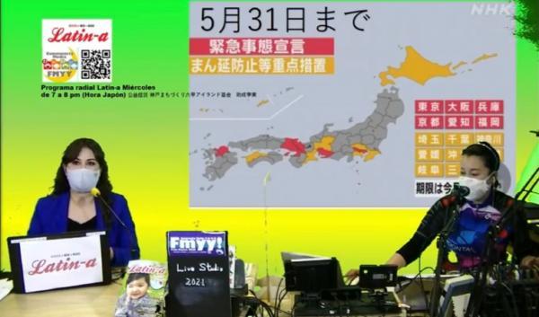 """Programa radial Latin-a: """"Sobre la ampliación del estado de emergencia y medidas prioritarias"""". Además, otras noticias actuales sobre la pandemia en Japón"""