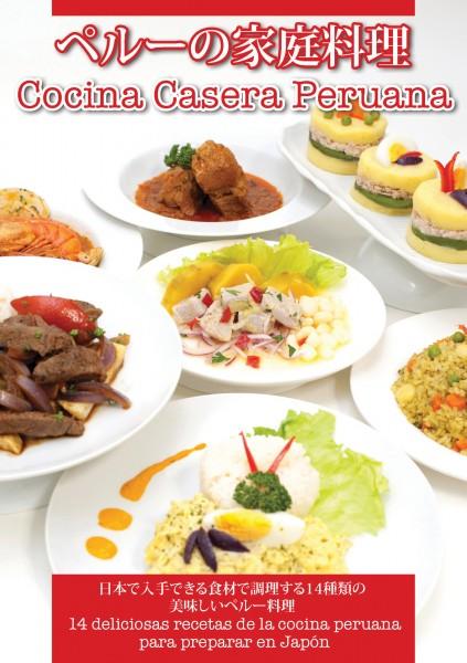 Recetario Cocina Casera Peruana, 14 deliciosas recetas para preparar en Japón