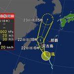 Tifón No. 12 se aproxima a las islas de Okinawa. Tenga cuidado con las tormentas y olas altas
