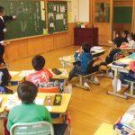 Hablando en japonés: En la escuela