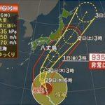Violento tifón No. 16 se dirige a la zona de Kanto.  Tome precauciones