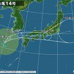 El tifón No. 14 llegaría al oeste de Japón mañana 17